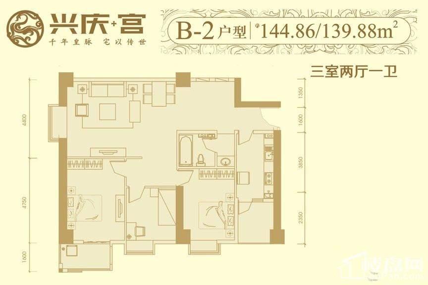 7#楼B2户型