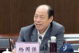 碧桂园杨国强在华南理工大学演讲