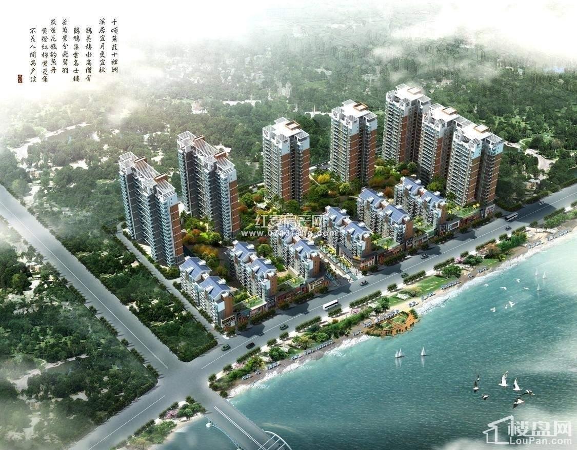 红安丽水鑫城