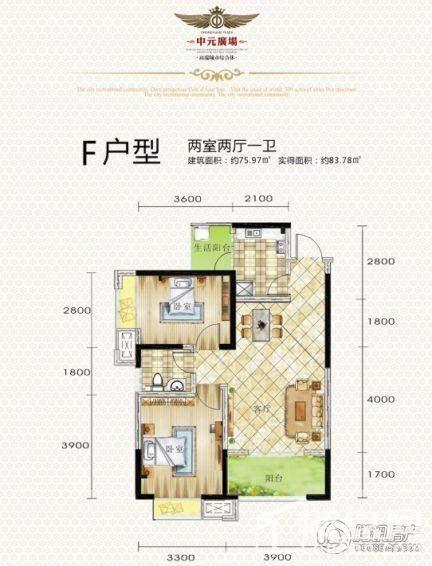 中元广场F户型