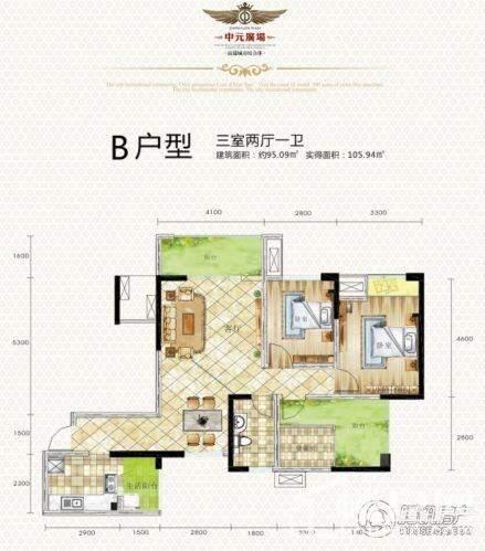 中元广场B户型