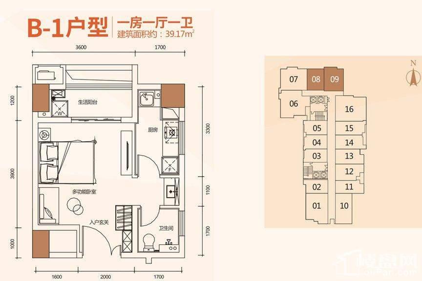 荣泰广场B-1户型