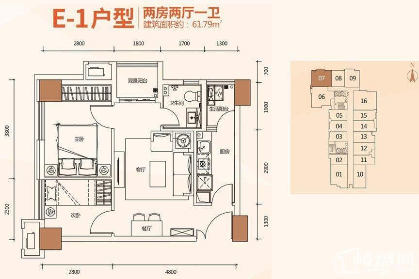 荣泰广场E-1户型