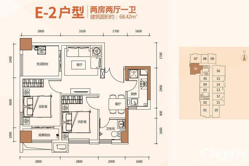 荣泰广场E-2户型