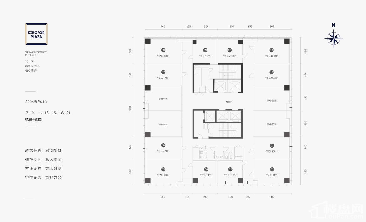 金丰广场户型图