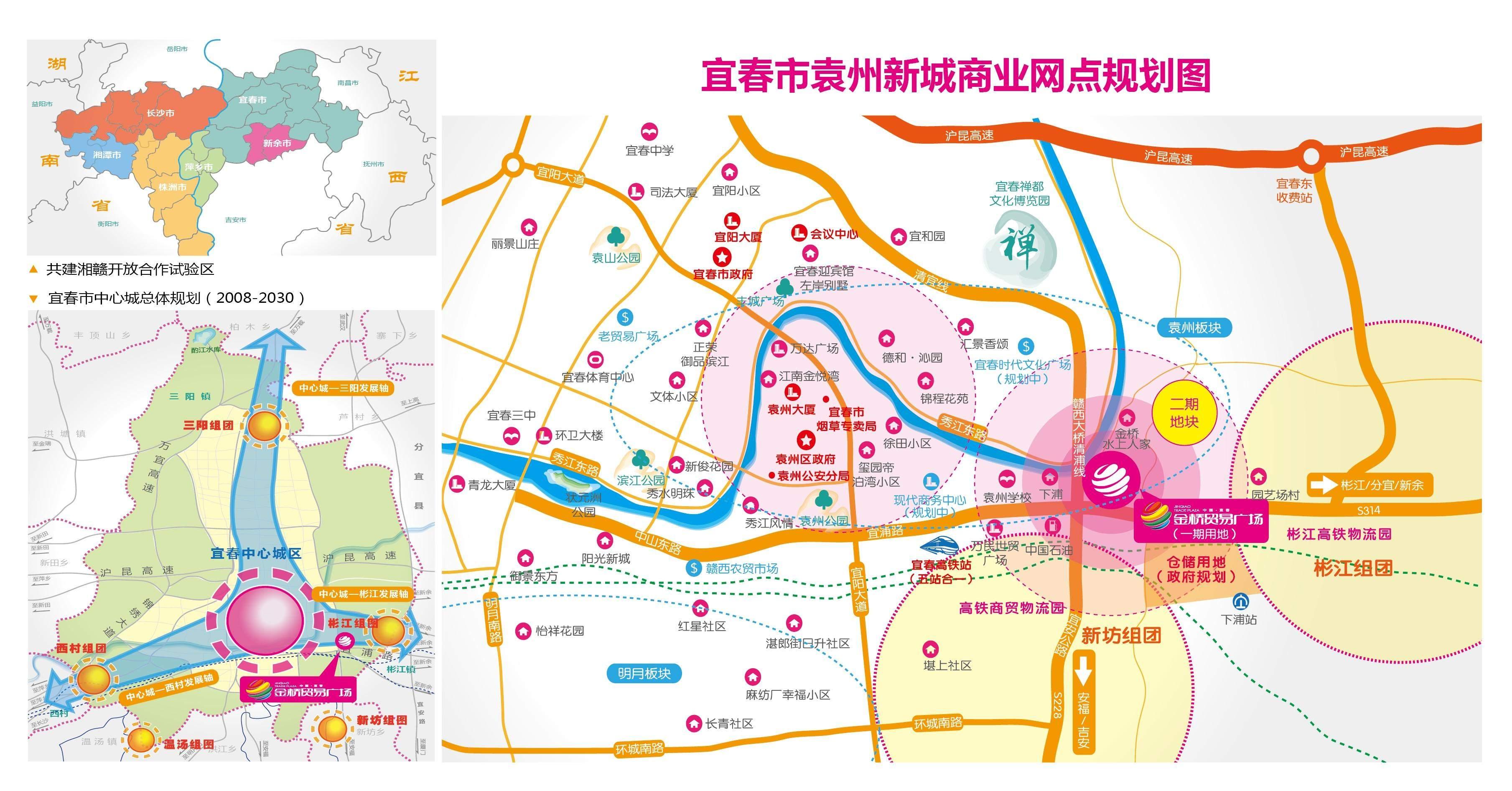 袁州新城商业规划图