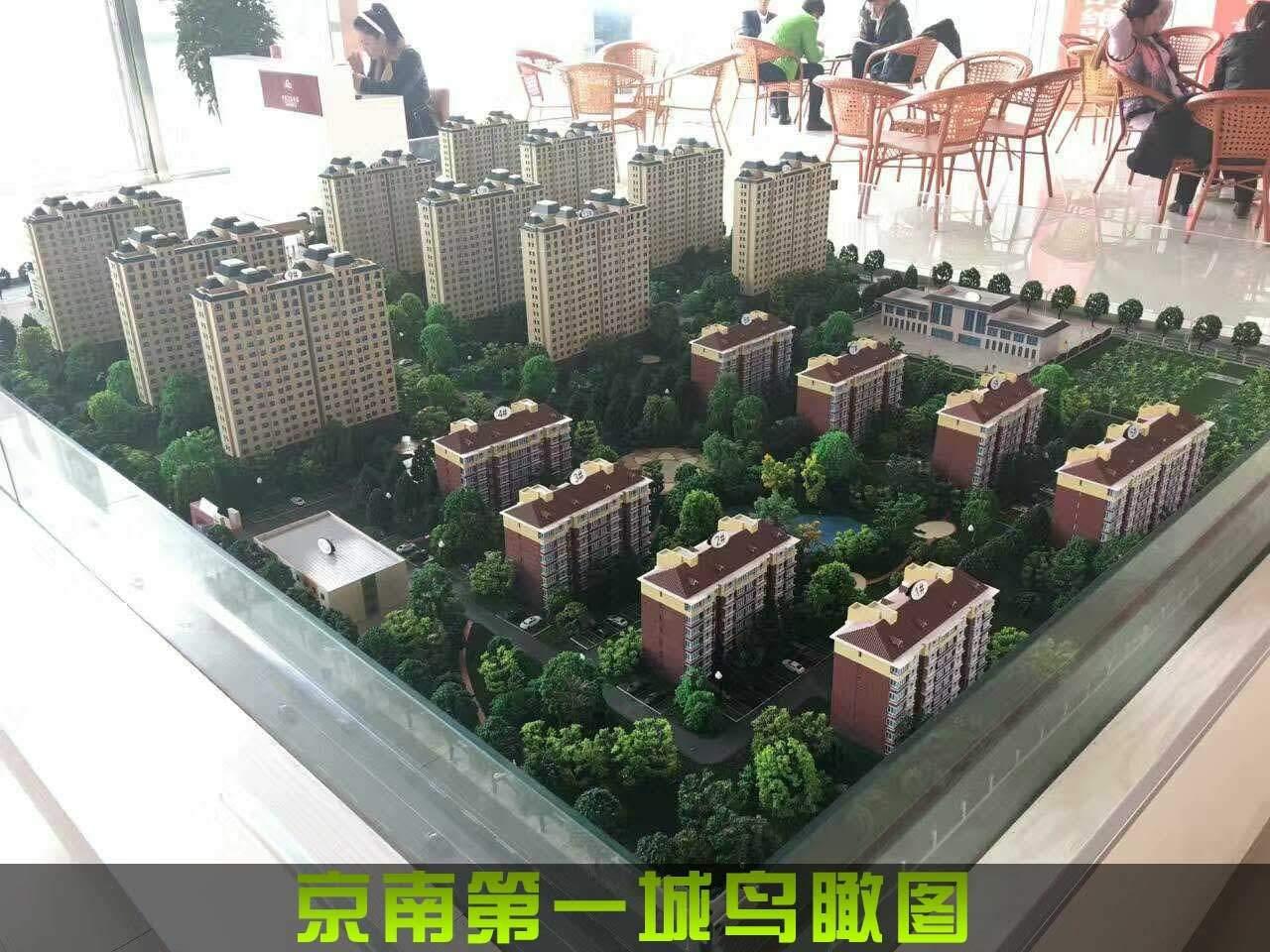 京南第一城效果图