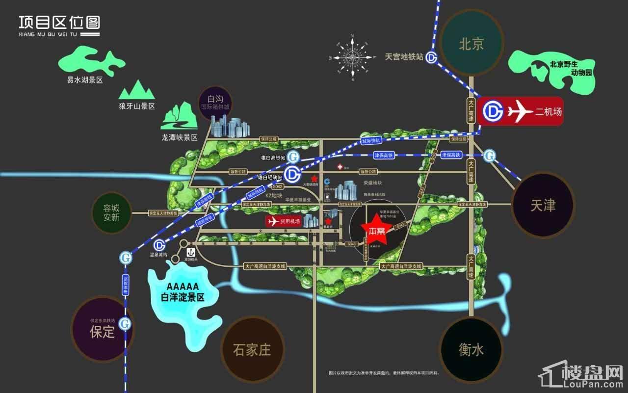京南第一城位置图