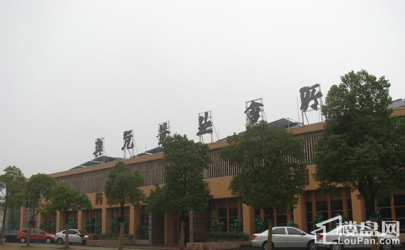 峰尚国际实景图