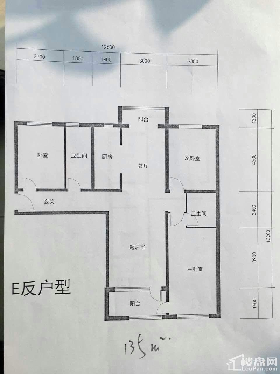 嘉华丽公馆户型图
