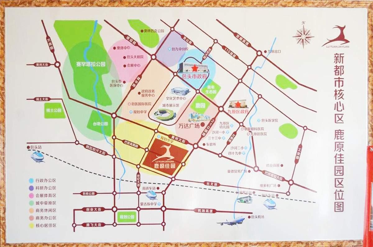 鹿原佳园位置图