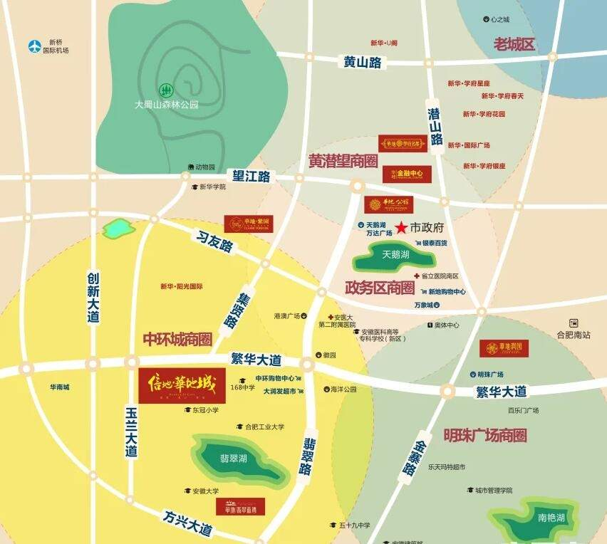 信地华地城位置图