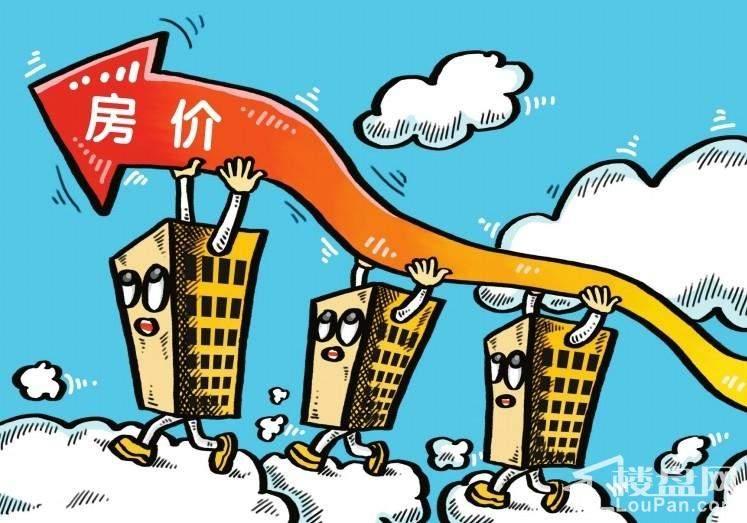 全国房价继续下跌 今年楼市将面临的五大挑