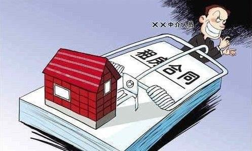 了解一下:如何辨别房产中介的租房陷阱