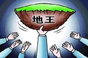 """中国5个月诞生百余""""地王"""" 2016或成""""地王"""