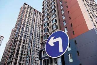深圳楼市新政效果明显 超六成板块下调报价