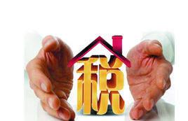 未来实施房地产税法 应以抑制炒房为要义