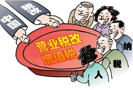 营改增落地两月 广州二手房交易税费减负超