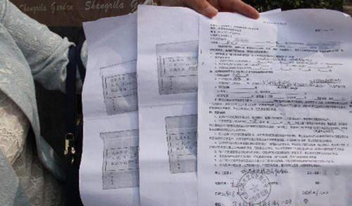 安阳市民300万房款交清 合同没签资产冻结