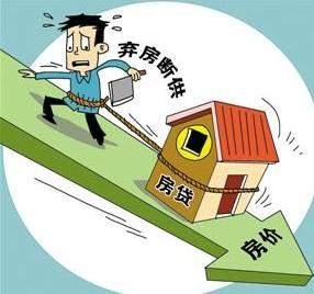 如果房价大跌 贷款买的房会被银行收走吗?