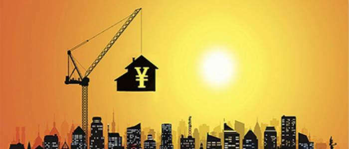 地产央企逐鹿多元化: 欲摆脱利润下滑?