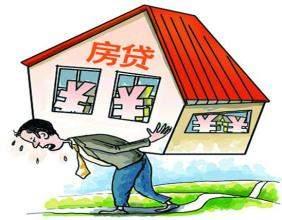 房贷还不上怎么办?房子会被拍卖吗?