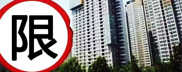 杭州再推调控政策 上调住房公积金贷款比例