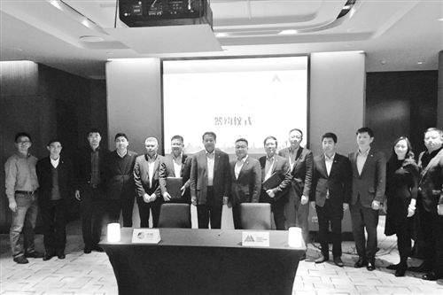 天安数码城打造北京产城融合新项目