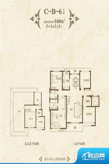 海亮官邸户型图
