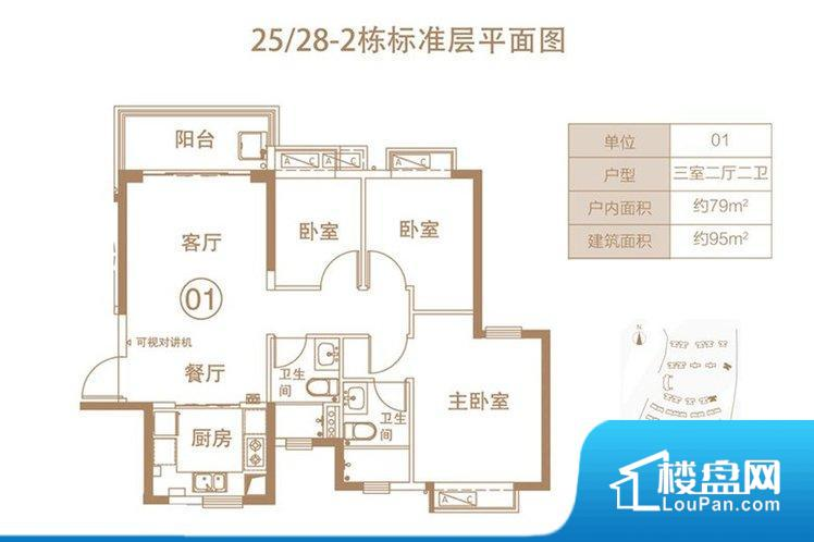 整个空间方正,拐角少,后期利用难度低,提升整个空间的利用率。全明户型,每一个空间都带有窗户,保证后期居住时能够充分采光和透气;通透户型,保证空气能够流通起来,空气质量较好;采光较好,保证居住舒适度。卧室位置合理,能够保证足够安静,客厅的声音不会影响卧室的休息;卫生间位置合理,使用起来动线比较合理;厨房位于门口,方便使用和油烟的排出。卧室作为较为重要的休息空间,尺寸合适,有利于主人更好的休息;客厅作