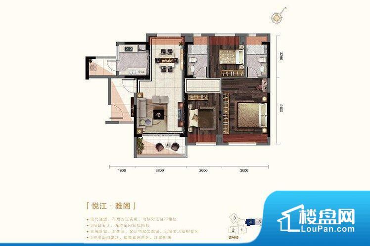 各个空间方正,后期空间利用率高。重要空间非南向或者东向,不能很好的保证采光,居住舒适度不高。厨卫等重要的使用较为频繁的空间布局合理,方便使用,并且能够保证整个空间的空气质量。客厅、卧室、卫生间和厨房等主要功能间尺寸以及比例合适,方便采光、通风,后期居住方便。