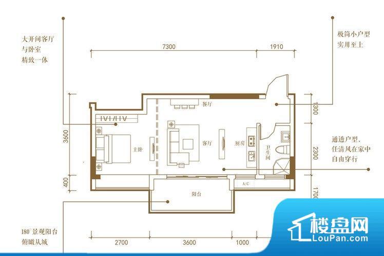 各个空间方正,后期空间利用率高。全明户型,每一个空间都带有窗户,保证后期居住时能够充分采光和透气;通透户型,保证空气能够流通起来,空气质量较好;采光较好,保证居住舒适度。厨卫等重要的使用较为频繁的空间布局合理,方便使用,并且能够保证整个空间的空气质量。各个功能区间面积大小都比较合理,后期使用起来比较方便,居住舒适度高。公摊高于15%且低于25%,整体得房率不算太高。