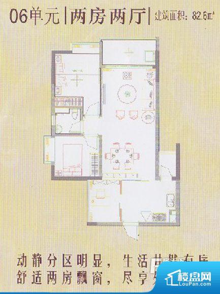 各个空间方正,后期空间利用率高。重要空间非南向或者东向,不能很好的保证采光,居住舒适度不高。厨卫等重要的使用较为频繁的空间布局合理,方便使用,并且能够保证整个空间的空气质量。卧室作为较为重要的休息空间,尺寸合适,有利于主人更好的休息;客厅作为重要的会客空间,尺寸合适,能够保证主人会客需求。卫生间和厨房作为重要的功能区间,尺寸合适,能够很好的满足主人生活需求。公摊相对合理,一般房子公摊基本都在此范畴
