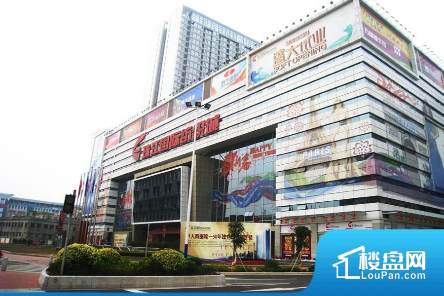 珠江国际公馆实景图