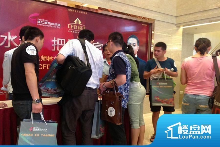 珠江ATM国际公馆实景图