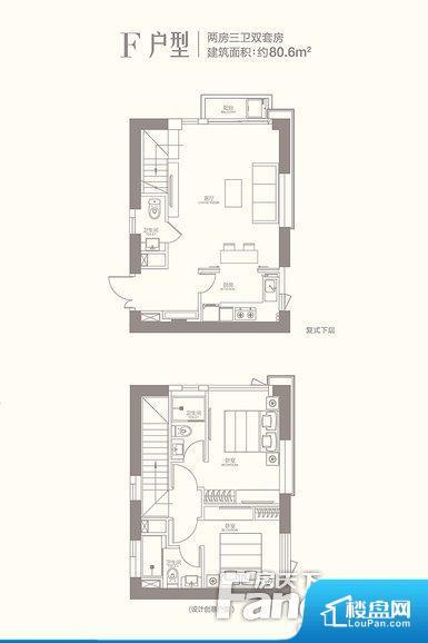 各个空间方正,后期空间利用率高。重要空间非南向或者东向,不能很好的保证采光,居住舒适度不高。整个户型空间布局合理,真正做到了干湿分离、动静分离,方便后期生活。客厅、卧室、卫生间和厨房等主要功能间尺寸以及比例合适,方便采光、通风,后期居住方便。