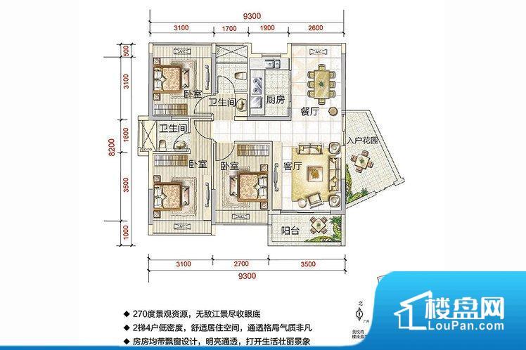 整个空间方正,拐角少,后期利用难度低,提升整个空间的利用率。整个空间采光很好,主卧和客厅均能够保证很好的采光;并且能真正做到全明通透,整个空间空气好。厨卫等重要的使用较为频繁的空间布局合理,方便使用,并且能够保证整个空间的空气质量。客厅开间小会影响主人观看电视等行为的舒适度,一般开间和进深是有科学比例的。两房两厅的客厅开间应该大于3.7米。主卧面宽太窄,采光、通风不好,居住舒适度太低。