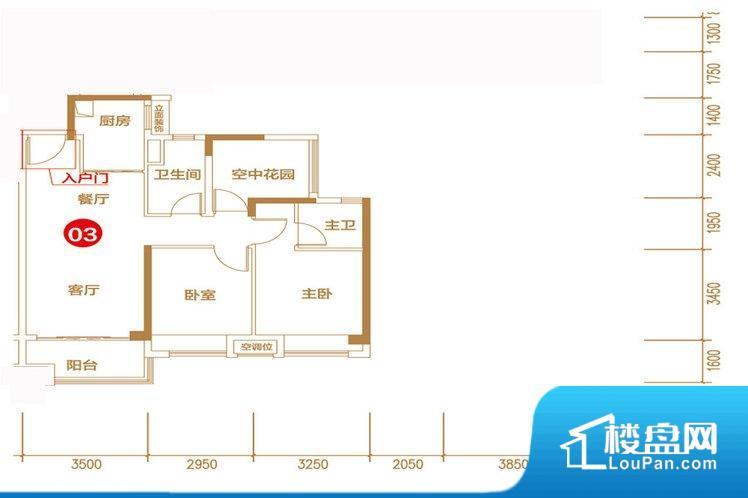 各个空间方正,后期空间利用率高。全明户型,每一个空间都带有窗户,保证后期居住时能够充分采光和透气;通透户型,保证空气能够流通起来,空气质量较好;采光较好,保证居住舒适度。整个户型空间布局合理,真正做到了干湿分离、动静分离,方便后期生活。客厅、卧室、卫生间和厨房等主要功能间尺寸以及比例合适,方便采光、通风,后期居住方便。公摊相对合理,一般房子公摊基本都在此范畴。日常使用基本满足。