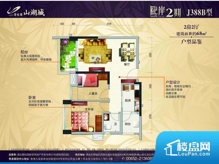 各个空间方正,后期空间利用率高。全明通透的户型,居住舒适度较高。整个空间有充足的采光,这一点对于后期居住,尤其重要。整个户型空间布局合理,真正做到了干湿分离、动静分离,方便后期生活。客厅、卧室、卫生间和厨房等主要功能间尺寸以及比例合适,方便采光、通风,后期居住方便。公摊高于15%且低于25%,整体得房率不算太高。