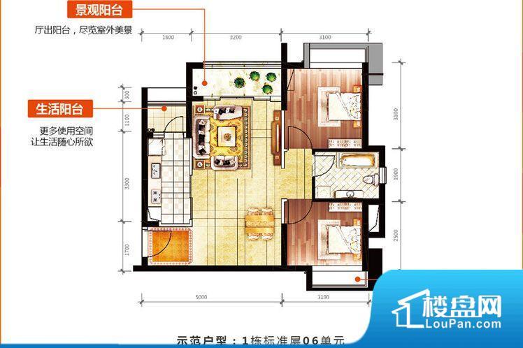各个空间都很方正,方便后期家具的摆放。全明通透的户型,居住舒适度较高。整个空间有充足的采光,这一点对于后期居住,尤其重要。厨房门对着客厅会有油烟方面的困扰,不过通风好也可以忽略。各个功能区间面积大小都比较合理,后期使用起来比较方便,居住舒适度高。公摊相对合理,一般房子公摊基本都在此范畴。日常使用基本满足。