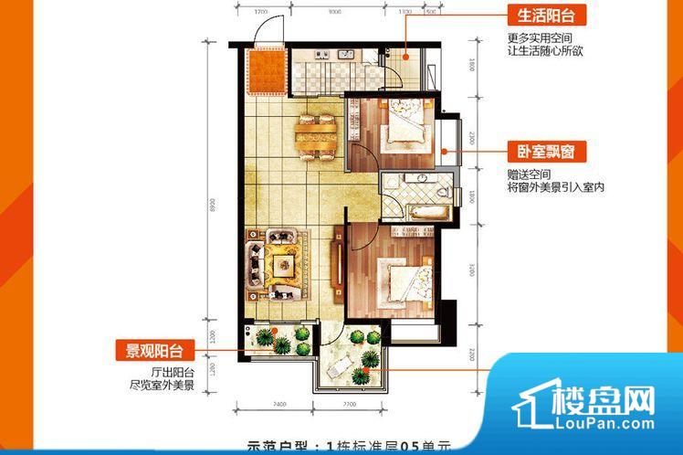 各个空间都很方正,方便后期家具的摆放。全明户型,每一个空间都带有窗户,保证后期居住时能够充分采光和透气;通透户型,保证空气能够流通起来,空气质量较好;采光较好,保证居住舒适度。厨卫等重要的使用较为频繁的空间布局合理,方便使用,并且能够保证整个空间的空气质量。各个功能区间面积大小都比较合理,后期使用起来比较方便,居住舒适度高。