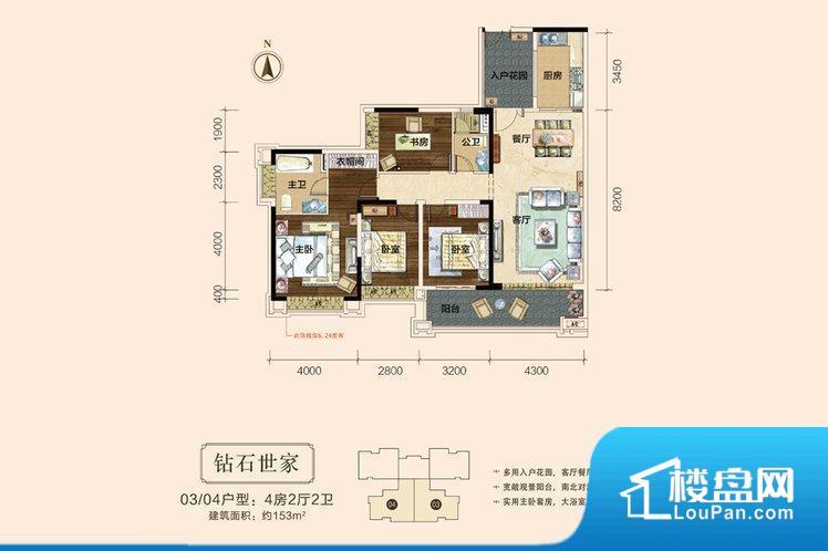 珠光新城御景二期户型图