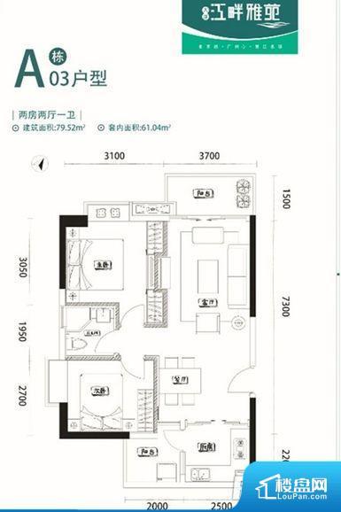 各个空间都很方正,方便后期家具的摆放。整个空间采光很好,主卧和客厅均能够保证很好的采光;并且能真正做到全明通透,整个空间空气好。卫生间朝向客厅私密性较差,卫生间朝向餐厅产生的气味及细菌对餐厅影响较大,卫生间朝向卧室,产生的气味对卧室有影响。客厅、卧室、卫生间和厨房等主要功能间尺寸以及比例合适,方便采光、通风,后期居住方便。公摊相对合理,一般房子公摊基本都在此范畴。日常使用基本满足。