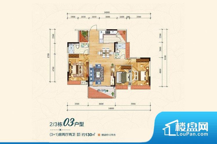 各个空间方正,后期空间利用率高。整个空间采光很好,主卧和客厅均能够保证很好的采光;并且能真正做到全明通透,整个空间空气好。厨卫等重要的使用较为频繁的空间布局合理,方便使用,并且能够保证整个空间的空气质量。客厅、卧室、卫生间和厨房等主要功能间尺寸以及比例合适,方便采光、通风,后期居住方便。