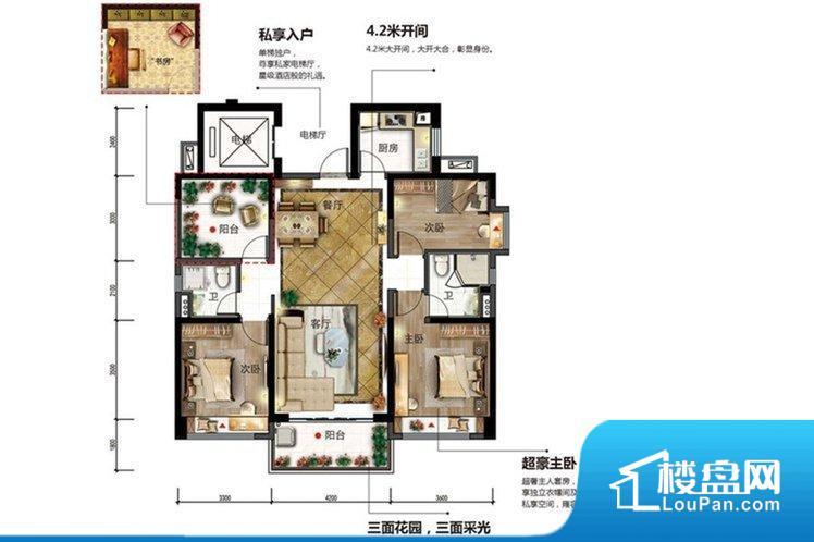 碧桂园华润·新城之光户型图