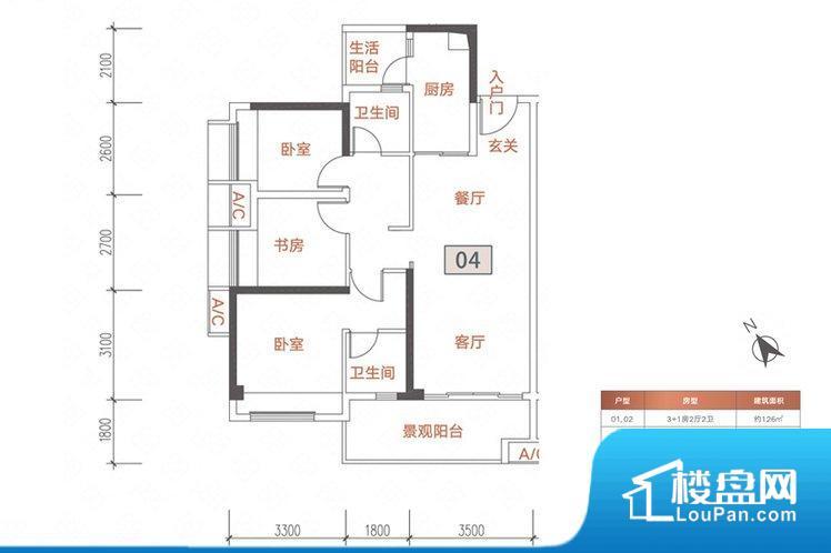 整个空间方正,拐角少,后期利用难度低,提升整个空间的利用率。全明户型,每一个空间都带有窗户,保证后期居住时能够充分采光和透气;通透户型,保证空气能够流通起来,空气质量较好;采光较好,保证居住舒适度。卧室位置合理,能够保证足够安静,客厅的声音不会影响卧室的休息;卫生间位置合理,使用起来动线比较合理;厨房位于门口,方便使用和油烟的排出。其他卧室面宽不合理,房间采光不足,居住起来舒适度较低。