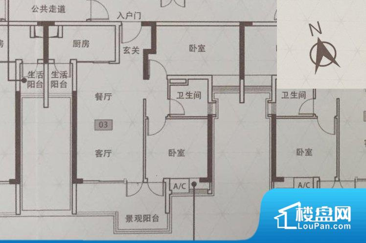 各个空间方正,后期空间利用率高。全明通透的户型,居住舒适度较高。整个空间有充足的采光,这一点对于后期居住,尤其重要。卧室位置合理,能够保证足够安静,客厅的声音不会影响卧室的休息;卫生间位置合理,使用起来动线比较合理;厨房位于门口,方便使用和油烟的排出。客厅、卧室、卫生间和厨房等主要功能间尺寸以及比例合适,方便采光、通风,后期居住方便。公摊相对合理,一般房子公摊基本都在此范畴。日常使用基本满足。