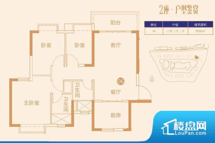 各个空间都很方正,方便后期家具的摆放。不通风,南方会非常潮湿,特别是在雨季。而北方干燥会加重干燥的情况。卧室位置合理,能够保证足够安静,客厅的声音不会影响卧室的休息;卫生间位置合理,使用起来动线比较合理;厨房位于门口,方便使用和油烟的排出。客厅、卧室、卫生间和厨房等主要功能间尺寸以及比例合适,方便采光、通风,后期居住方便。公摊小,得房率高。小区公共设施可能不够完善。