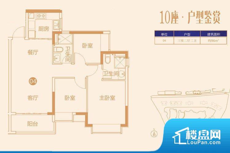 各个空间都很方正,方便后期家具的摆放。不通风,南方会非常潮湿,特别是在雨季。而北方干燥会加重干燥的情况。厨房门朝向,做饭产生油烟和噪音对客厅有影响。卧室作为较为重要的休息空间,尺寸合适,有利于主人更好的休息;客厅作为重要的会客空间,尺寸合适,能够保证主人会客需求。卫生间和厨房作为重要的功能区间,尺寸合适,能够很好的满足主人生活需求。公摊小,得房率高。小区公共设施可能不够完善。