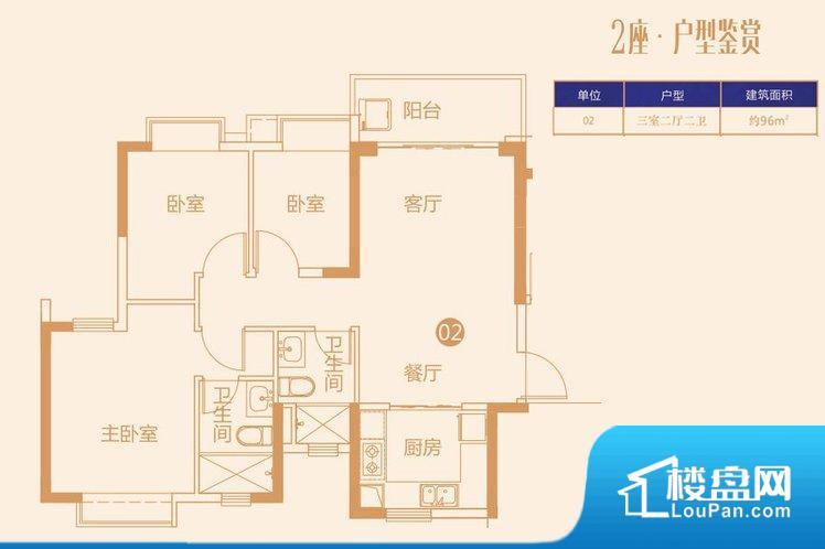 各个空间方正,后期空间利用率高。无穿堂风,室内空气无法对流,会导致过于潮湿或者干燥。整个户型空间布局合理,真正做到了干湿分离、动静分离,方便后期生活。卧室作为较为重要的休息空间,尺寸合适,有利于主人更好的休息;客厅作为重要的会客空间,尺寸合适,能够保证主人会客需求。卫生间和厨房作为重要的功能区间,尺寸合适,能够很好的满足主人生活需求。公摊低于15%,属于目前市场中公摊很低的户型;小区内公共设施可能